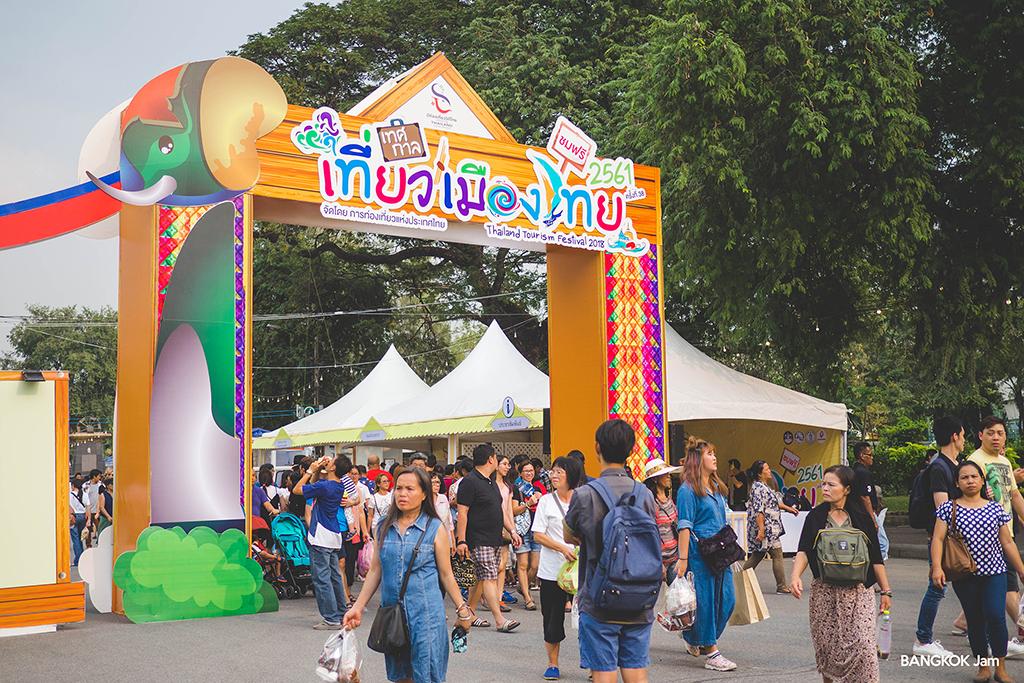 タイランド ツーリズムフェスティバル 2018 ルンピニ公園 เทศกาลเที่ยวเมืองไทย 2561 Thailand Tourism Festival 2018