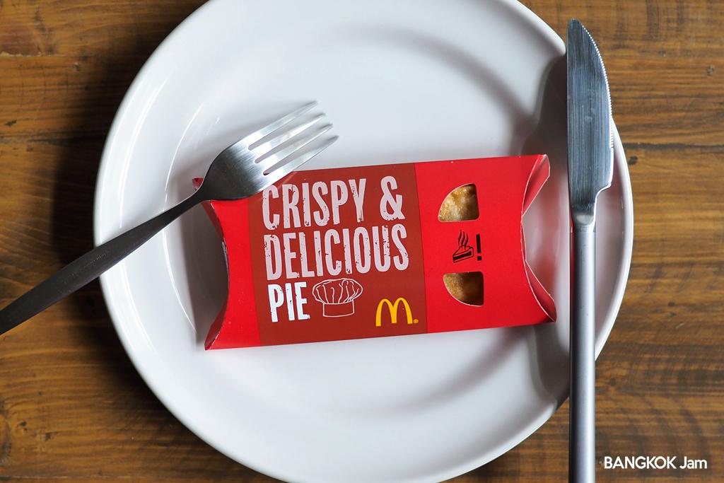 2018年 タイ マクドナルド 春巻きパイ パイ Thai McDonalds Spring Roll Pie