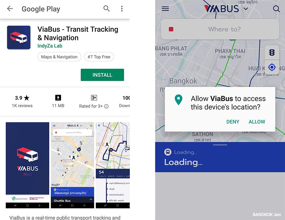 バンコク バスマップ アプリ VIA BUS バス ルート 路線 バス停  検索 タイ