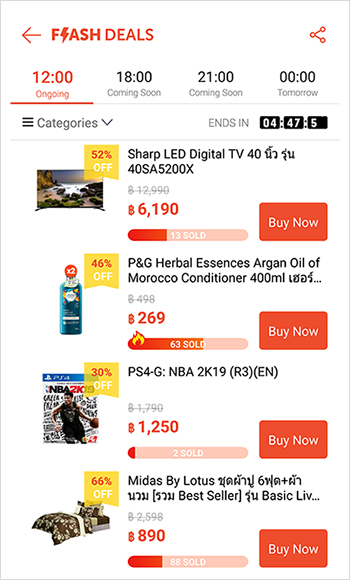 タイ バンコク オンラインショッピング EC Shopee ショッピー