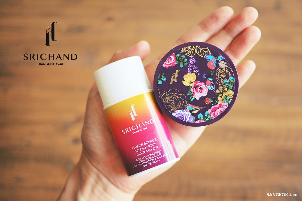 タイの化粧品ブランド シーチャン Srichand フェイスパウダー フィニッシングパウダー テカリ防止 オイルコントロール ルースパウダー