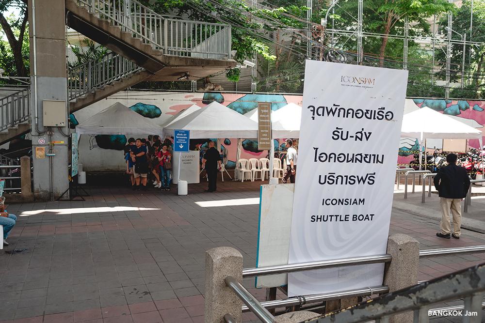 アップルストア タイ1号店 バンコク アイコンサイアム Apple Store Thailand Icon SIam Bangkok