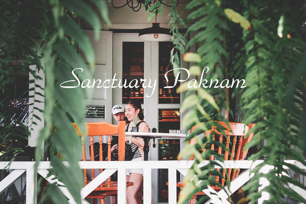 サンクチュアリー パクナム レストラン カフェ Sanctuary Paknam Cafe Restaurant