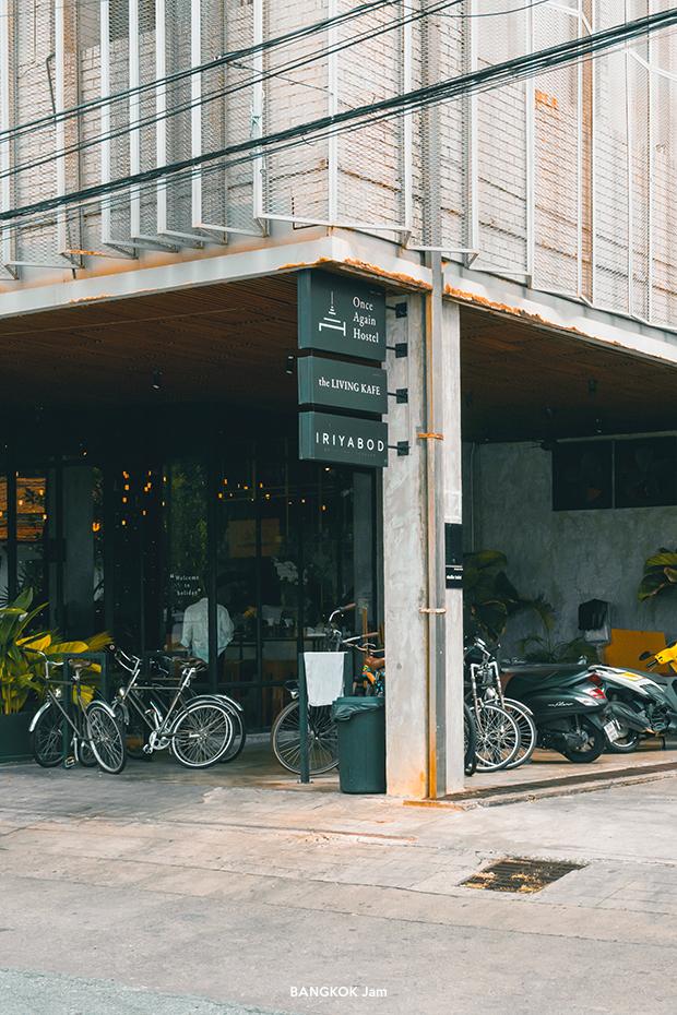 プラトゥーピー ワット・テープティダーラーム MRTサムヨート駅 サムランラット交差点