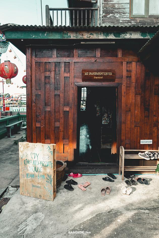 カフェ My Grandparents House マイ・グランドペアレンツ・ハウス バンコク クローンサーン