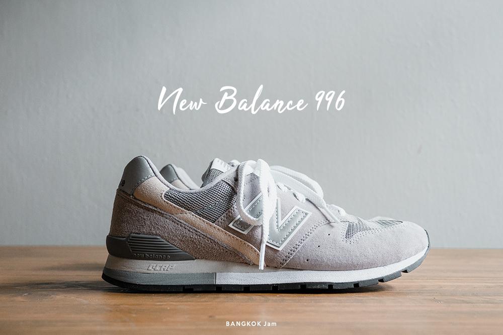 2020年 ニューバランス 996 new balance バンコク