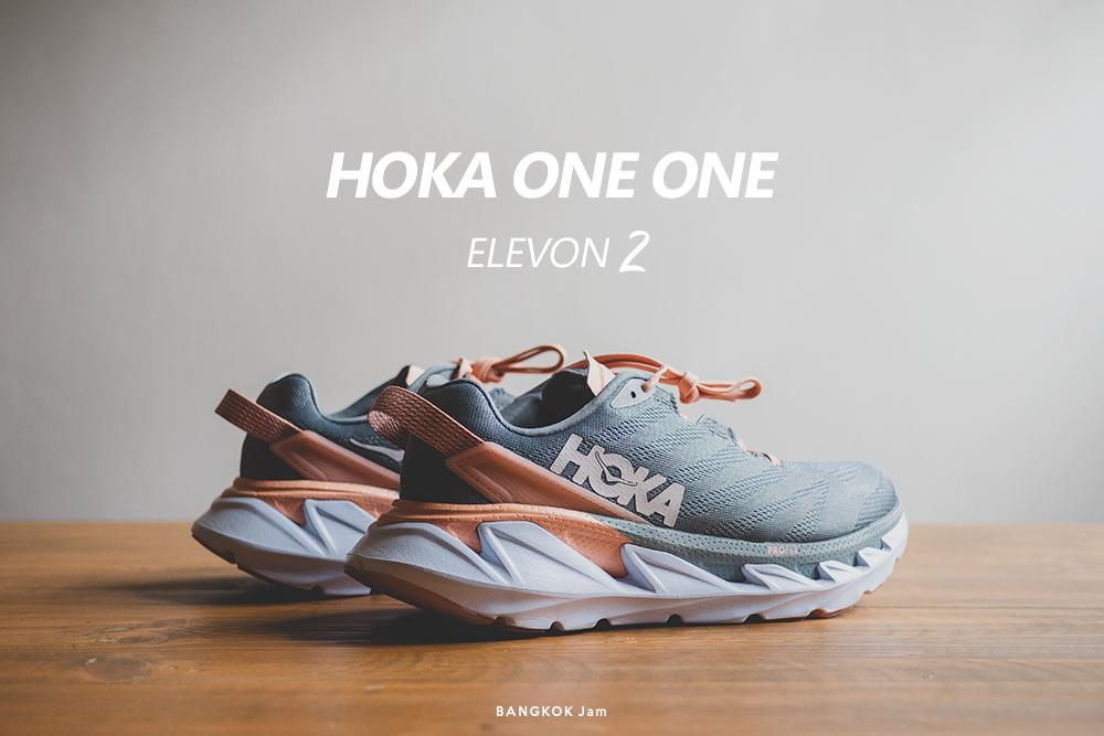 ホカ elevon2 HOKA クッション 安定性 ジョギング ランニング シューズ