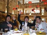 左から、爲季さん斉藤さん平野さん