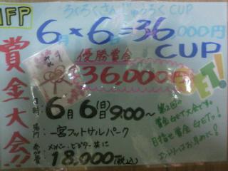 2010051420500000.jpg