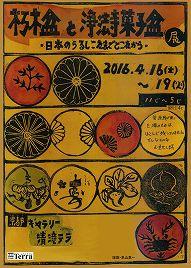 朽木盆と浄法寺菓子盆
