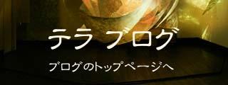 NEWブログ