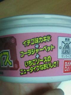 イチゴ味カキ氷+コーラシャーベット+いちごソースのニュータイプなおいしさ!