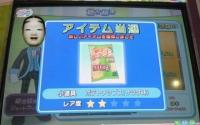 ポテトチップス(サラダ味)
