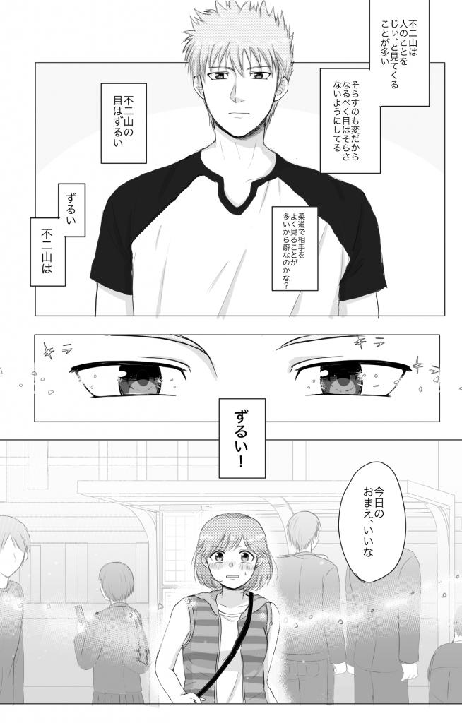 夢 小説 キミガシネ