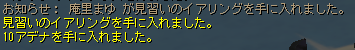 20150412_01.png