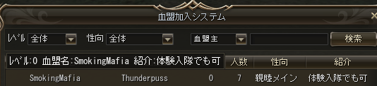 20150414_01.png