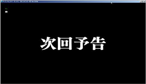 SnapCrab_ドラゴンクエストX オンライン 【オンラインモード】 Ver300c_2015-5-2_8-29-28_No-00.png