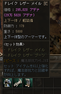 20151015_06.png