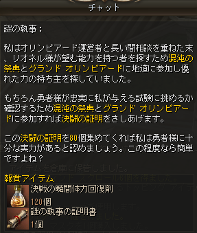 20151018_01.png