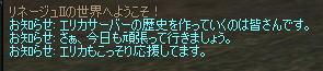 040727_01.jpg