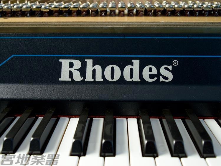Rhodes mark5_2.jpg