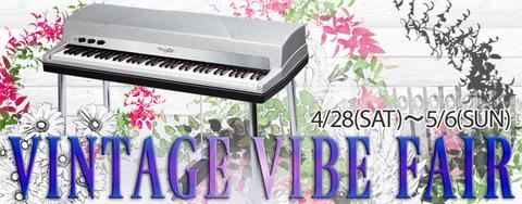 201204vvf_banner.jpg