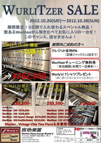 2012-10 Wurlitzer Sale.jpg