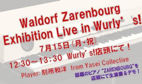 Waldorf Zarenbourg.jpg