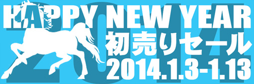 201401_banner_indx.jpg