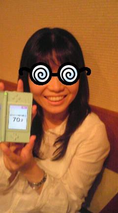 70歳のふぁる(笑)_0001.jpg