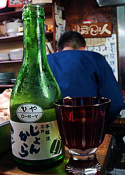 鳥藤 美味しいお酒(玉田酒造 じょんから)