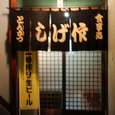 カツサンドの美味しいお店 「しげ作」  青森県弘前市鍛治町地区