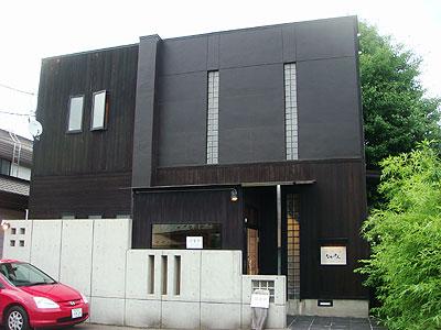 住宅街に佇むお店「和料理なかさん」〜弘前市富田〜