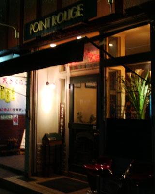イタリア料理店 Point Ruouge(ポワンルージュ)