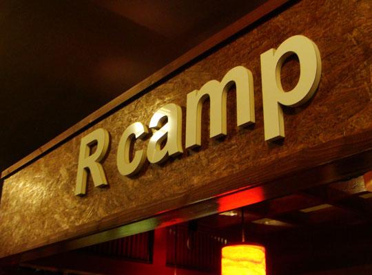 弘前かだれ横丁「Rcamp」