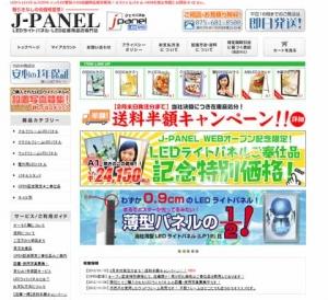 www.j-panel.com