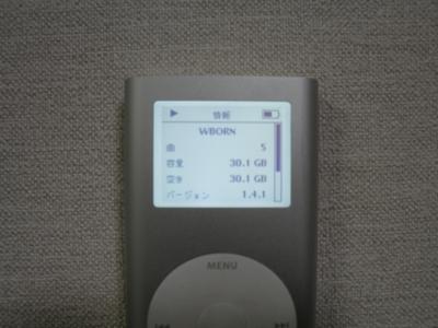 PB260816.JPG