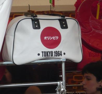 東京オリンピックのバッグ?