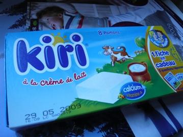 チーズケーキ材料写真Kiri