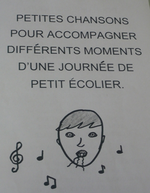 フランスの幼稚園の先生の絵