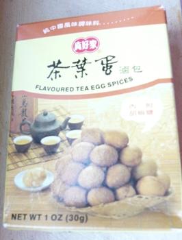 中国茶たまごミックスの箱写真