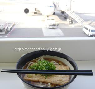 羽田空港の朝ごはん