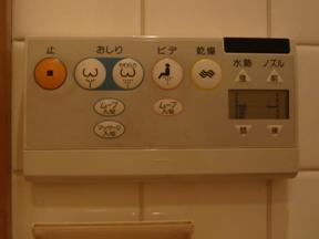日本のトイレの秘密