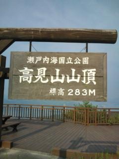 20100727072936.jpg