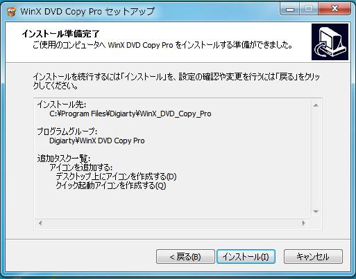 Winx dvd ripper platinum 7 3 6 serial / 48 hours mystery