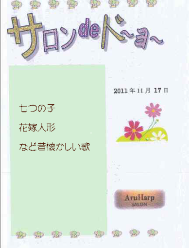 20111120_2207563.png