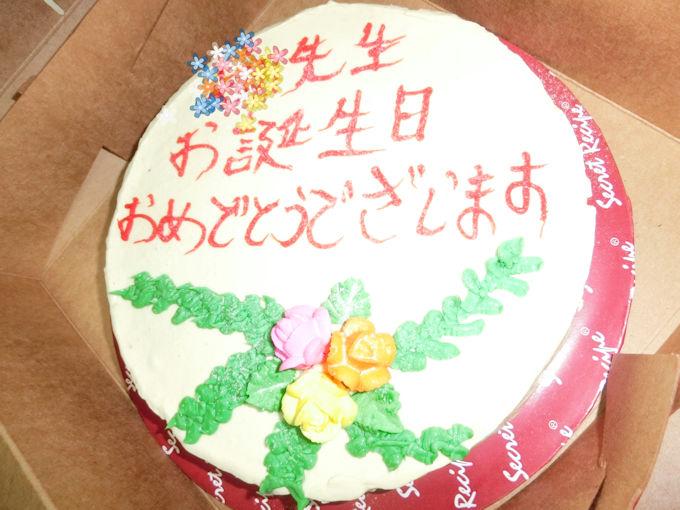 ドリアンチーズケーキ.jpg