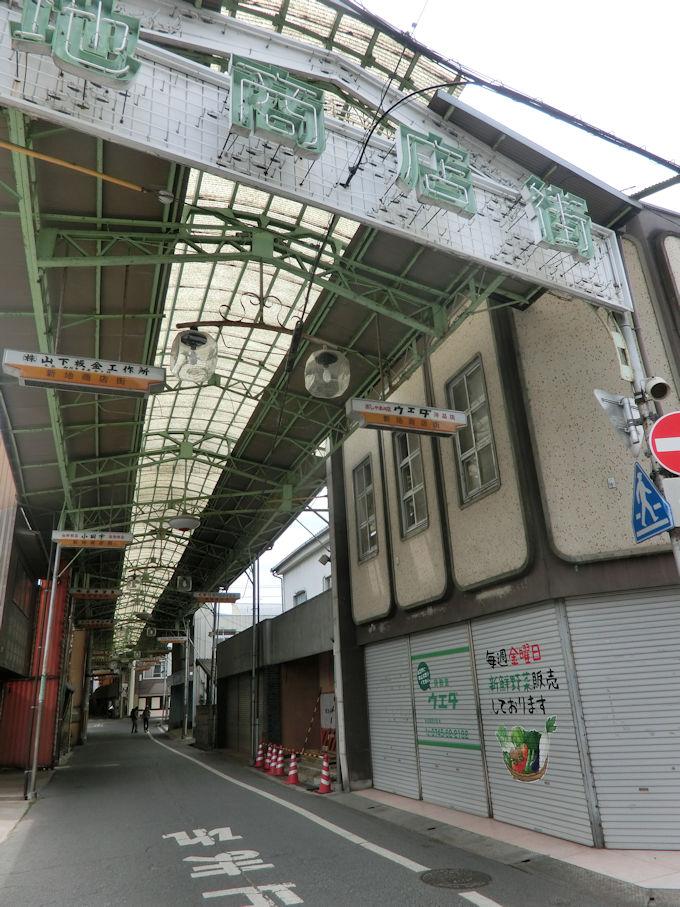 御所駅前商店街.jpg