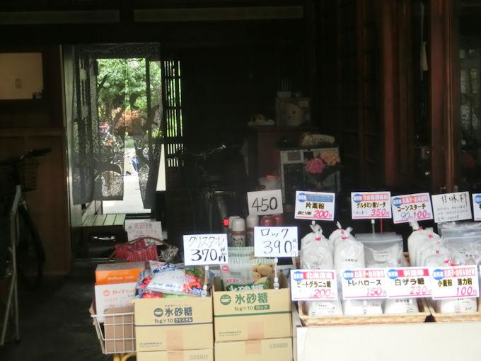 商店の中庭.jpg