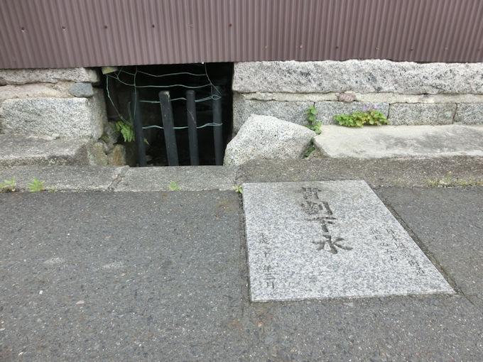 蔵の下の下水.jpg